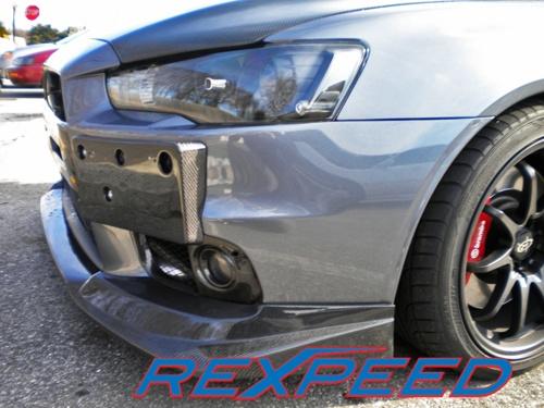 rexpeed carbon fiber front license plate bracket evo x