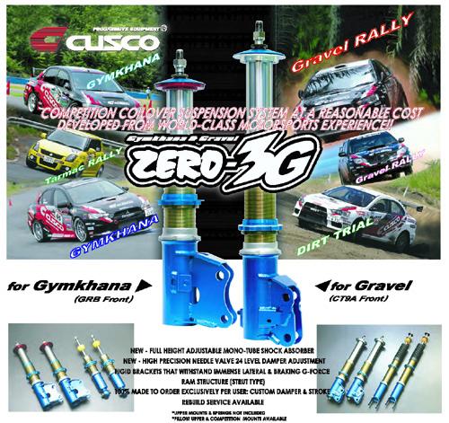 Cusco Zero 3g Rally And Gravel Coi Evo 8 9