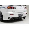 Ings N-Spec FRP Rear Bumper - EVO X