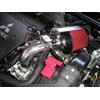 RRM Short Ram Intake - 08+ Lancer 2.0L