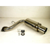 Tsudo Axle Back Exhaust - Lancer GTS, ES, DE 2008-2010 2.0L Only