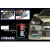 Greddy 14 Row Oil Cooler Kit - EVO X