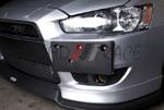 RRM Side Mount Plate Kit - Lancer DE/ES/GTS