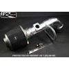 WeaponR Secret Weapon Intake System - Lancer GTS, ES, DE 2008-2012