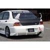 ChargeSpeed Type 2 Rear Bumper w/o Diffuser - EVO 8/9