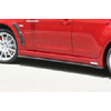 ChargeSpeed Bottom Line Type 2 FRP Side Skirts - EVO X