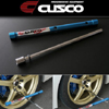 Cusco Smart Cross Wrench