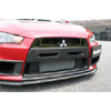 ChargeSpeed Carbon Upper Inner Grill - EVO X