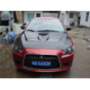 Bay Speed Aero VT Style Carbon Fiber Hood - Lancer 08+