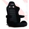 Bride Cusco Euro II+C Cruz Black Suede w/Dark Grey Mesh Seat
