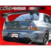 VIS Racing MR Rear Bumper - EVO 8/9