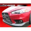 VIS Racing OEM Style Carbon Fiber Center Grill Insert - EVO X