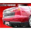 VIS Racing OEM Style Carbon Fiber Rear Center Diffuser - EVO X