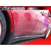 VIS Racing OEM Style Carbon Fiber Side Skirts - EVO X
