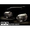 HKS SSQ Version 4 Blow Off Valve - Lancer Ralliart 2009-2010