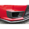 ChargeSpeed Carbon Side Duct Cowl - EVO X