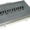 Megan Racing High Performance Radiator - EVO 8/9