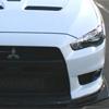 Rexpeed Carbon Fiber Front Bumper Lip R-Style - EVO X