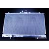 GodSpeed Project Aluminum Radiator - EVO 8/9