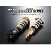HKS Hipermax Max IV GT Coilovers - EVO 8/9