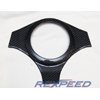 Rexpeed Dry Carbon Fiber Steering Wheel Cover - EVO 8/9