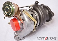 RRM Big 16G Turbo (Turbo Only)
