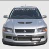 ChargeSpeed Bottom Line FRP Full Lip Kit - EVO 8