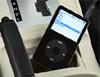 Mitsubishi MP3 Cable : EVO X