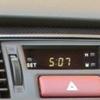 Mitsubishi OEM Clock: EVO 8/9