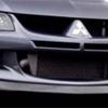 Mitsubishi OEM Lower Grill: EVO 8