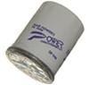 Power Enterprise Mag II Oil Filter : EVO 8/9