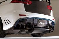 Varis Ver. Ultimate Rear Diffuser, Carbon for Mitsubishi EVO X 2014 Version Ultimate