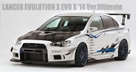 Varis Ver. Ultimate Single Canards, FRP for Mitsubishi EVO X 2014 Version Ultimate