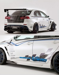 Varis Ver. Ultimate Side Skirt with Air Shroud, Carbon for Mitsubishi EVO X 2014 Version Ultimate