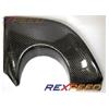 Rexpeed V-Style Carbon Fiber Exhaust Heat Shield - JDM EVO 9